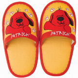 Slippers (Kids Size) – Patrick