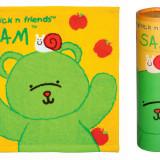 Face Towel – Sam