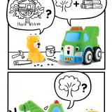Popbo Comic 6